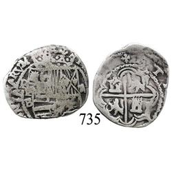 Potosí, Bolivia, cob 2 reales, Philip II, P-B (5th period), borders of x's.