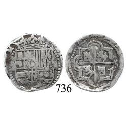 Potosí, Bolivia, cob 2 reales, Philip II, P-B (5th period), borders of boxes.