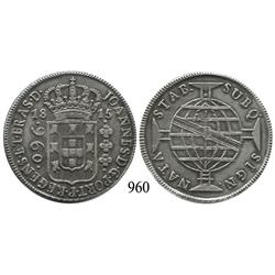 Bahia, Brazil, 960 reis, 1815, struck over a Spanish colonial bust 8 reales.
