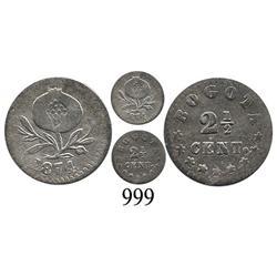 Bogotá, Colombia, 2½ centavos, 1874.