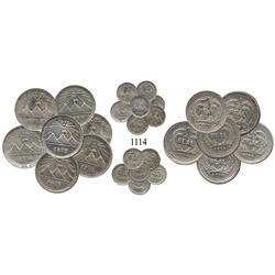 Lot of 6 Guatemala ¼ reales, 1879 doubled date, 1879 normal date, 1880, 1884 (2) and 1886/5.