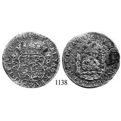 Mexico City, Mexico, pillar 8 reales, Philip V, 1732F, very rare.