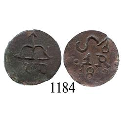 Oaxaca (SUD/Morelos), Mexico (War for Independence), copper 1 real, 1812.