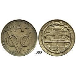 Netherlands (Dutch East India Co.), brass shipboard firefighting medallion, 1700s, rare.