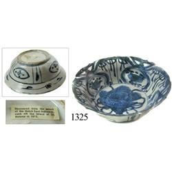 Chinese blue-on-white porcelain bowl (repaired), Ming Dynasty, very rare provenance.