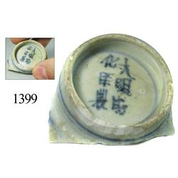 Base of a Chinese Kangxi blue-on-white porcelain cup with Chinese characters.