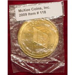 1969 Red Rock Dam Knoxville Iowa Medal
