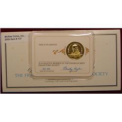 1973 Franklin Mint 24K Gold-plated Sterling