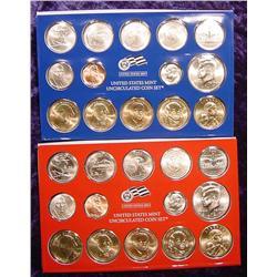 2007 U.S. Mint Set in original holder, no