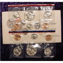 1992 U.S. Mint Set. Original as issued.