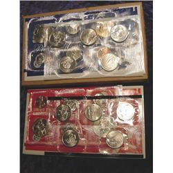 2005 U.S. Mint Set. Original as issued.