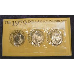 1979 P, D, & S Susan B. Anthony Dollar