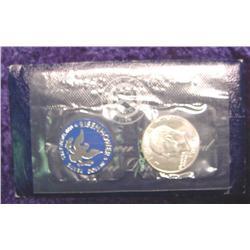 1971 S Eisenhower Silver Dollar. BU.