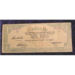 Cagayan One Peso Philippines Banknote