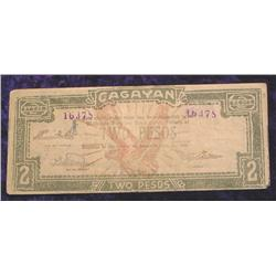 Cagayan Two Peso Philippines Banknote