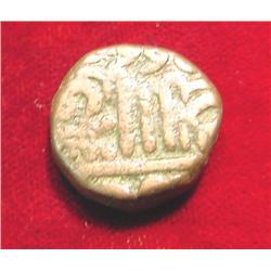 18th-19th Century India Dump Coin