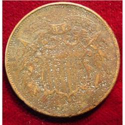 1865 U.S. Two Cent Piece. VG. Some