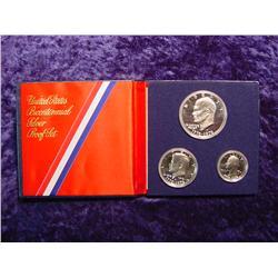 1976 S U.S. Silver Three Piece Proof Set