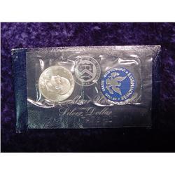 1971 S Silver Eisenhower BU Dollar.