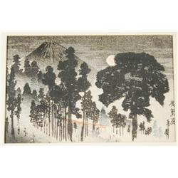 A Japanese Woodblock Print.