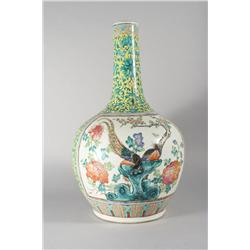 A 19th Century Chinese Canton Porcelain Famille Jaune Vase.