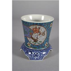 A Chinese Porcelain and Cloissone Cup.