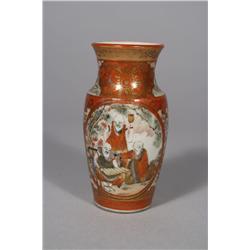 A Kutani Porcelain Vase.