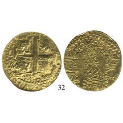 Lima, Peru, cob 8 escudos, 1750R, 2 dates, from the Luz (1752), encapsulated NGC XF-45.