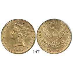 USA, Coronet $10, 1894, PCGS AU-58