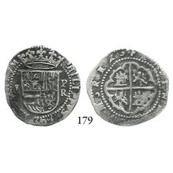 Potosí, Bolivia, cob 1 real, Philip II, P-R (Rincón) to right, rare and choice, Plate Coin in Resear