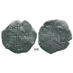 Potosí, Bolivia, cob 8 reales, 1654E.