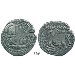 Potosí, Bolivia, cob 4 reales, 1653E, PH at top, scarce error with rotated 4 for denomination.