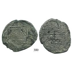 Cartagena, Colombia, cob 8 reales, Philip IV, assayer not visible (ca. 1630), rare.