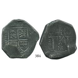 Bogotá, Colombia, cob 8 reales, 1651PoRMS, rare and choice, Plate Coin in The Practical Book of Cobs