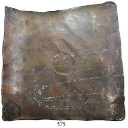 "Sweden (Avesta mint), copper ""plate money"" 4 dalers, Fredrik I, 1723."