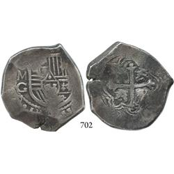 Mexico City, Mexico, cob 8 reales, Charles II, oMG.