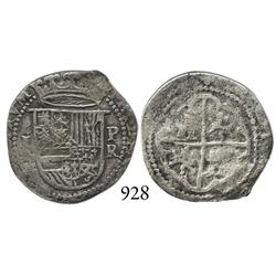 Potosí, Bolivia, cob 1 real, Philip II, P-R to right, assayer Rincón, rare first issue of mint.
