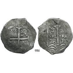 Potosí, Bolivia, cob 8 reales, 1678E.