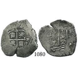 Potosí, Bolivia, cob 1 real, 1659E.