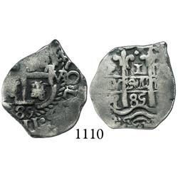 Potosí, Bolivia, cob 1 real, 1685VR.