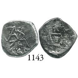 Potosí, Bolivia, cob 1/2 real, 1676.