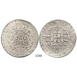 Rio, Brazil, 960 reis, 1819-R, struck over a Lima, Peru, bust 8 reales, 1815(JP).