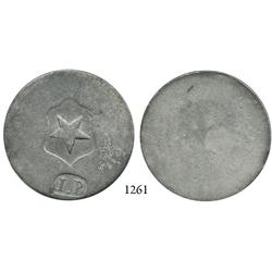 Copiapó, Chile, peso, (1859), inverted star.