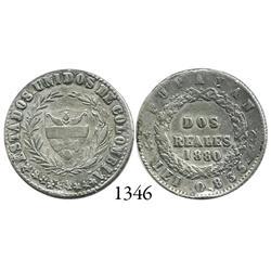 Popayán, Colombia, 2 reales, 1880, fineness 0.835/0.900.