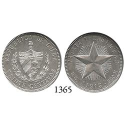 "Cuba, ""star"" 20 centavos, 1915, encapsulated NGC AU-55 HIGH RELIEF."