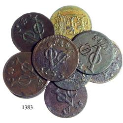 Lot of 9 Dutch East India Co. copper duits, various mints and dates (1735-90), all in decent conditi