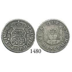 Mexico City, Mexico, pillar 1 real, Ferdinand VI, 1758/7M, dissimilar crowns, unlisted.