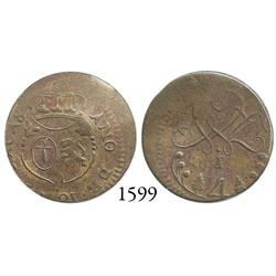 Caracas, Venezuela, copper 1/4 real, 1821, common variety.