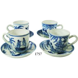 Lot of 8 pieces (4 one-handled teacups and 4 small saucers) of Chinese blue-on-white porcelain, Kang