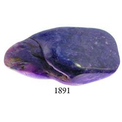 Charoite mineral from Siberia (Russia).